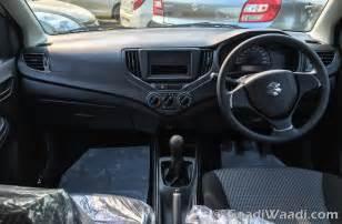 Maruti Suzuki Alpha Interior Maruti Suzuki Baleno Sigma Interior Gaadiwaadi