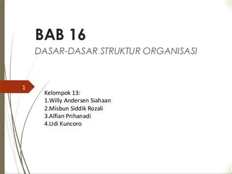 makalah dasar dasar pengorganisasian desain dan struktur organisasi bab 16 dasar dasar struktur organisas