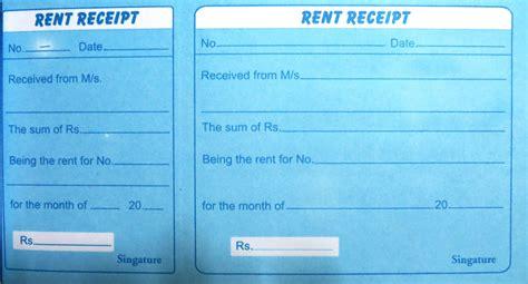 rent receipt template word excel pdf