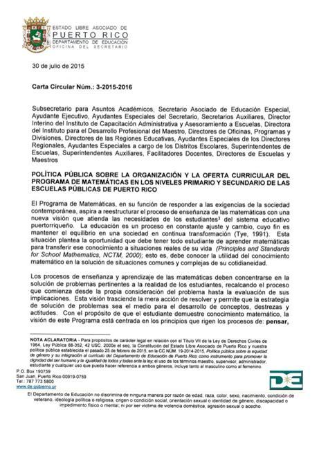 carta infonavit 2015 carta de intereses 2015 infonavit