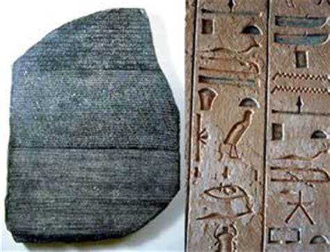 rosetta stone tablet rosetta stone project doityourself com community forums