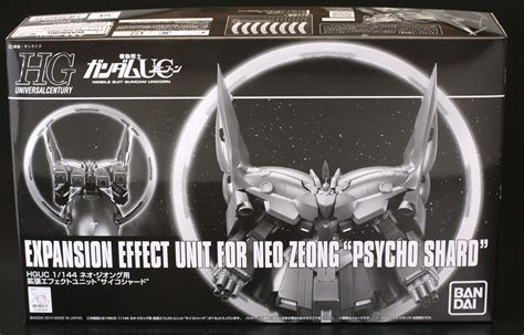 hguc expansion effect unit for neo zeong psycho shard