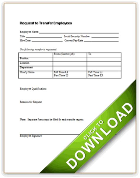 employee transfer form request to transfer employees