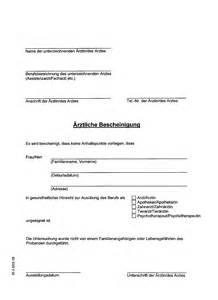 Lebenslauf Approbation Arzt H 228 Ufig Gestellte Fragen F 252 R Bewerber Ct
