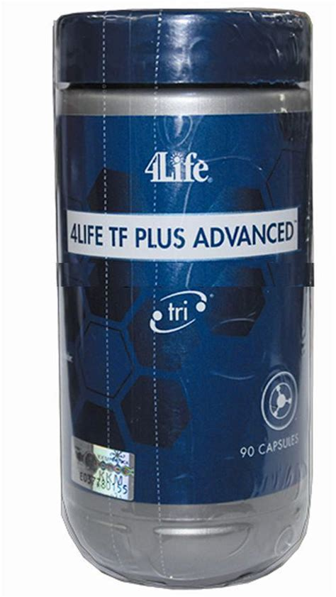 supplement 4life transfer factor 4life transfer factor tf plus advan end 6 22 2017 12 15 pm