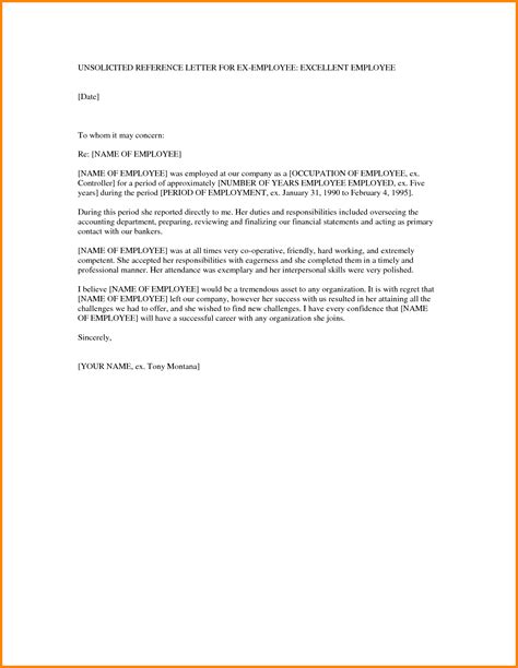 Reference Letter From Employer For Academic 12 Employee Reference Letter Academic Resume Template