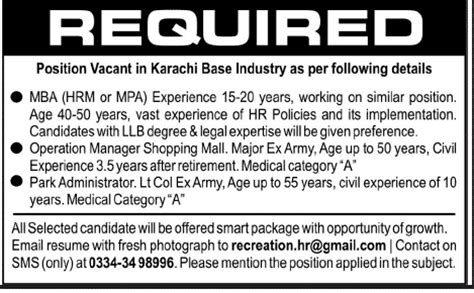 Mba Operations Management Opportunities by Mpa Archives Jhang