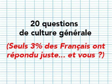 Culture G 233 N 233 Rale 97 Des Fran 231 Ais N Arrivent Pas 224