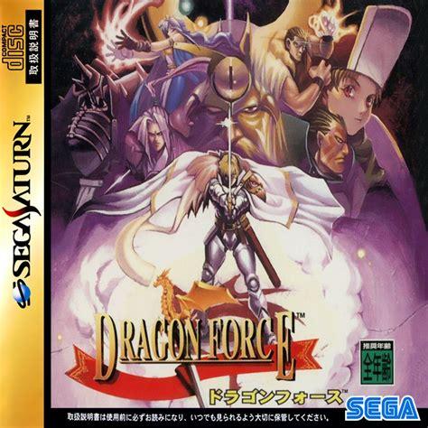 dragonforce saturn saturn kaufen 1039380 konsolenkost