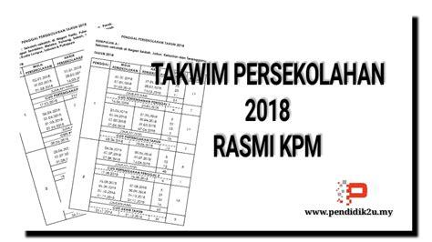 Kalendar 2018 Kementerian Kalender 2018 Kementerian 28 Images Kalender Senarai