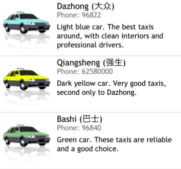 shanghai reliable taxi companies
