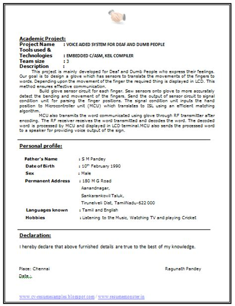 Resume Format For Electronics Engineering Students Sle Resume For Electronics Engineering Student Buy Original Essays