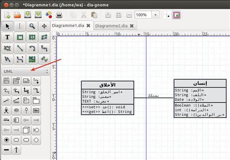 dia flowchart software dia tools to draw more than 30 different diagram types