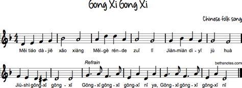 new year song gong xi ni lyrics gong xi gong xi beth s notes