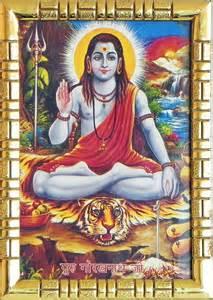 Unique Postcards Framed Guru Gorakhnath Ji Picture 5 X 3 5 Inches