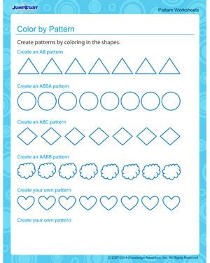Colors Patterns To Jump Start The Weekend by Color By Pattern Kindergarten Pattern Worksheets Jumpstart