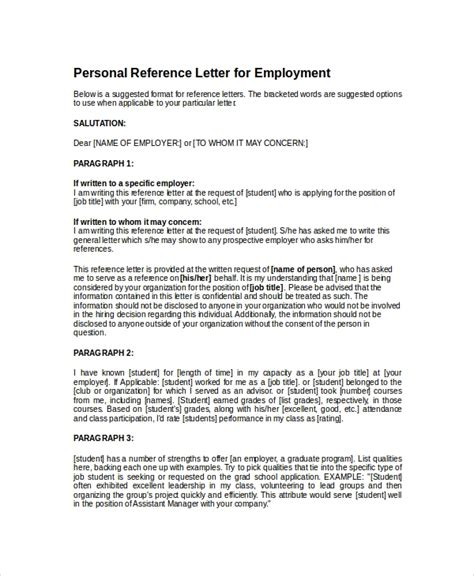 14 Personal Reference Letter Templates Free Sle Exle Format Free Premium Templates Personal Reference Template