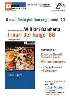 via della vasca navale 58 roma il manifesto politico negli anni 70 centro studi
