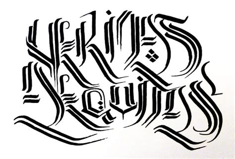 veritas tattoo designs cool veritas aequitas calligraphy outline sketch for