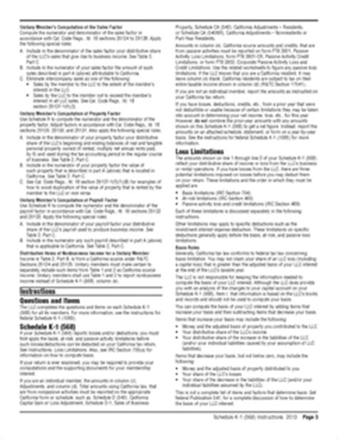 irc section 704 b form 568 schd k 1 inst fillable instructions for 568