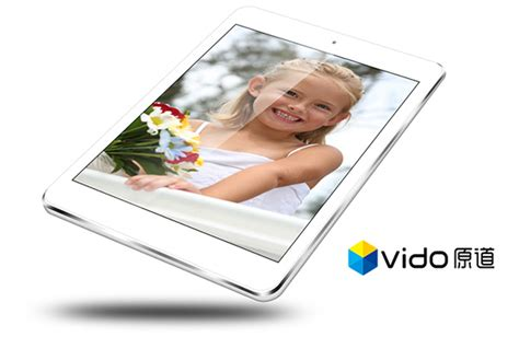 Epic Giveaway - epic giveaway day 16 win a vido m8 tablets feature hexus net