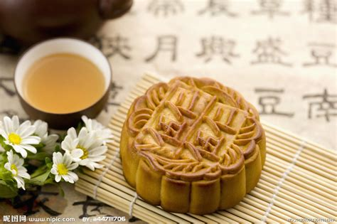 new year moon cake mandarin house mid autumn and national week offer