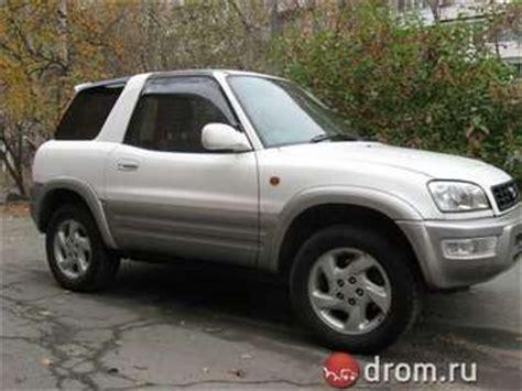 1998 Toyota Rav4 Soft Top For Sale 1998 Toyota Rav4 For Sale