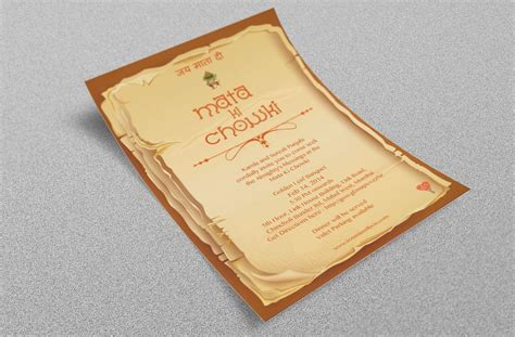 Mata Ki Chowki Card Pinterest Mata Ki Chowki Invitation Template