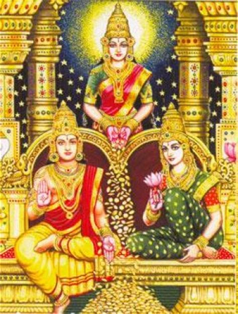 raghavendra swamy wallpapers  mobile gallery
