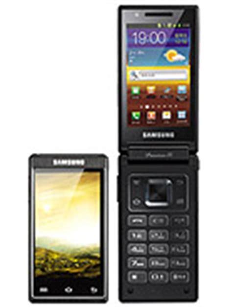 Handphone Samsung W999 samsung galaxy folder phone specifications