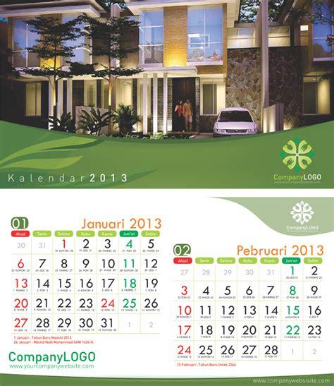 Harga Me 50 december 2012 tempatnya template kalender 2015