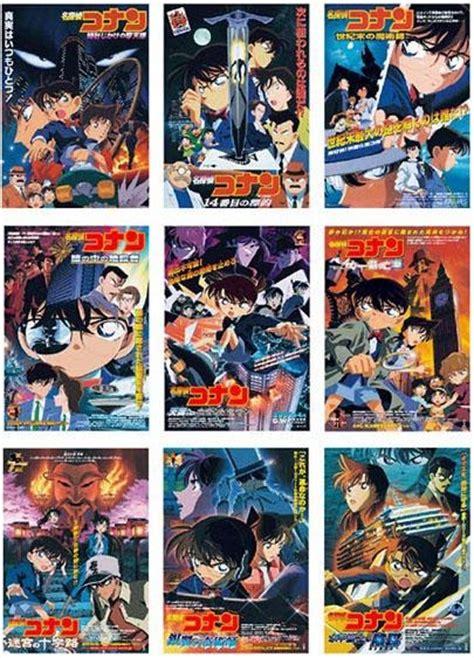 Spesial Detektif Conan Vs Of The Black Organization 02 detective conan list hamanochi