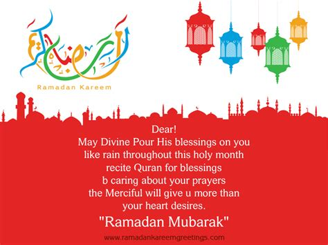 day of ramadan 2018 happy ramadan kareem greetings wishes 2018