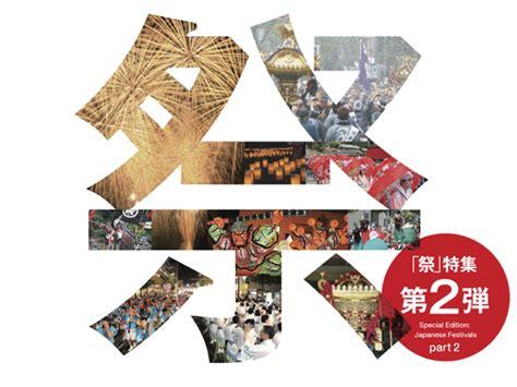 We For Blooming Vol02 Anashin in japan 2016 vol 02 hana
