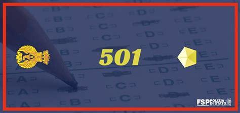 concorso interno vice ispettore polizia di stato concorso 501 vice ispettori trattamento economico di