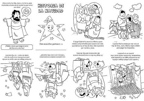 libro historia de la navidad aprendemos en reli historia de la navidad