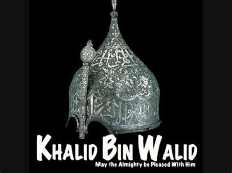 biography hazrat khalid bin waleed seerat hadrath khalid bin waleed radiyallaahu taaalaa anhu