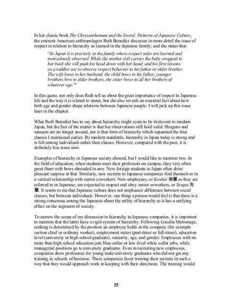 Work Ethics Essay by Work Ethics Essay Docoments Ojazlink