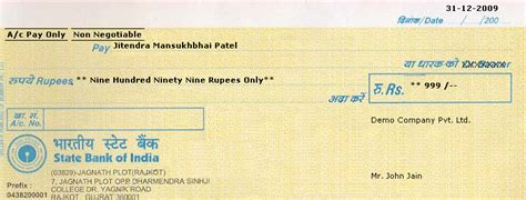 stet bank of india state bank of india form fill up you can
