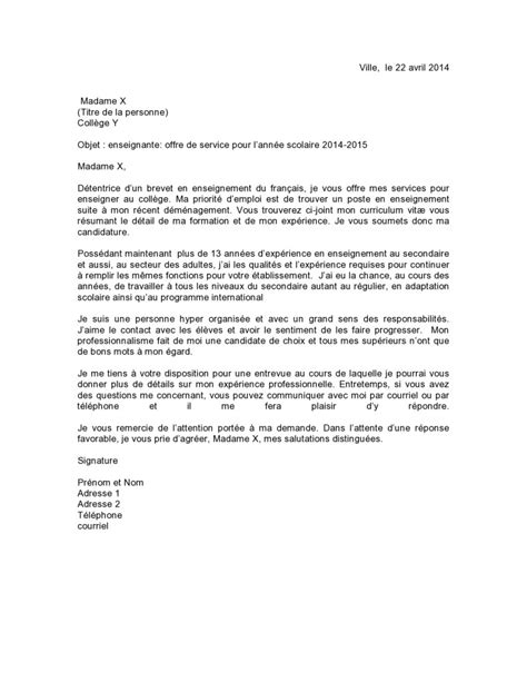 Exemple De Lettre De Motivation Pour Devenir Français Lettre De Motivation Enseignant Lettre De Motivation