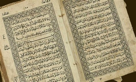 the quran a historical critical image gallery koran