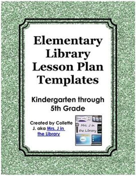 library lesson plan template the world s catalog of ideas