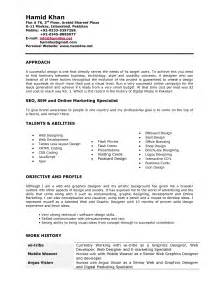 2 column resume version version graphic design