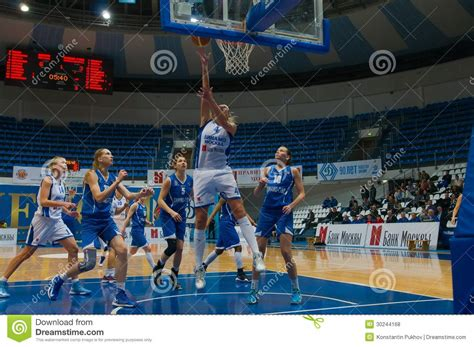 Mba Dynamo Moscow Basketball by Forward Dynamo Widmer Tatiana 4 Editorial Stock Photo