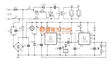zhenyu xsx biii electronic disinfecting cabinet ozone