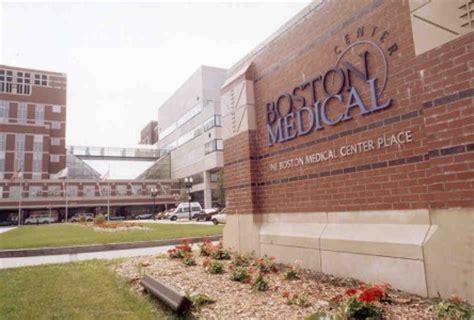 bmc emergency room the menino pavilion boston center 187 surgery boston