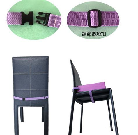 Dining Chair Booster Seat Booster Seat Dining Related Keywords Booster Seat Dining Keywords Keywordsking