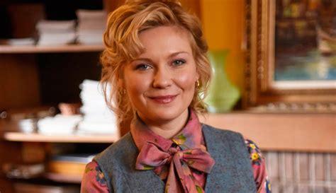 No More Actors For Kirsten by Kirsten Dunst In Fargo 171 Gossip And News