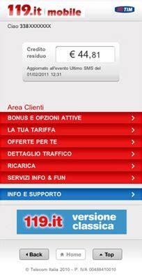 wind area clienti mobile 119 it mobile nuova area clienti tim per smartphone