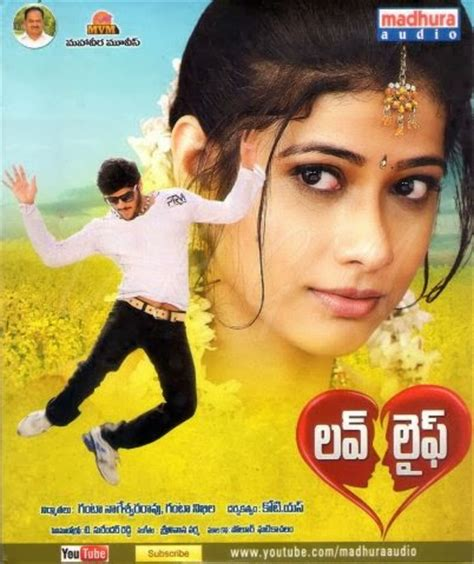 song mp3 2013 telugu mp3 songs p m r downloads